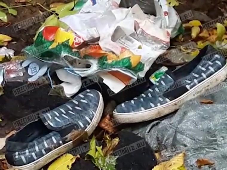 тело убитого московском парке мужчины собирают частям найдены