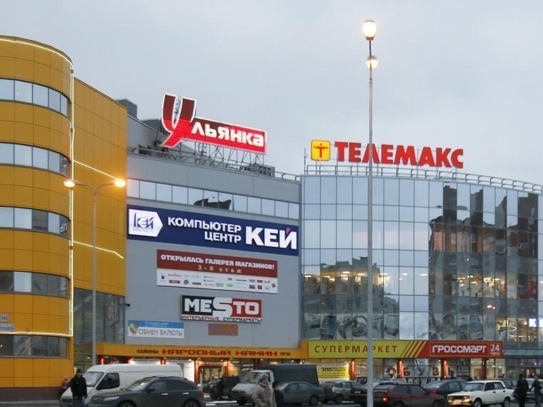 петербургские торговые центры вынуждают потратить миллиард рублей красоту