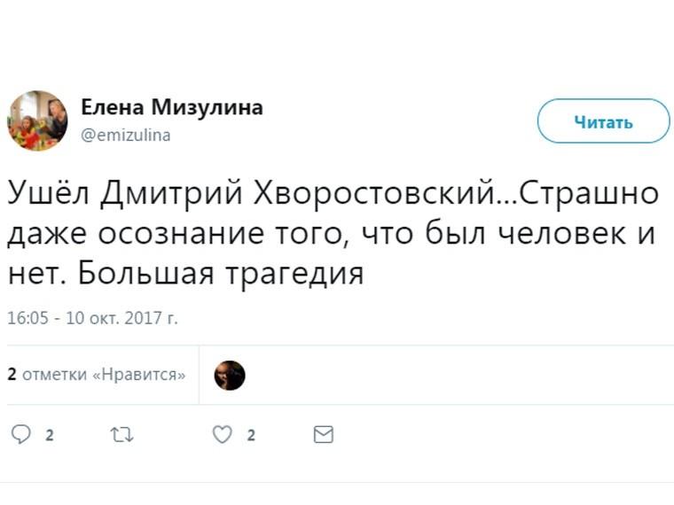 Елена Мизулина осмерти Дмитрия Хворостовского: Это большая трагедия!