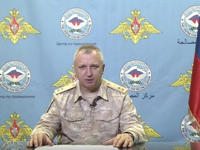 Российские военные отчитались оналаживании мирной жизни вДейр-эз-Зоре