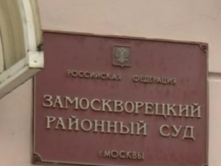 Гособвинение показало видео, накотором Улюкаев получает взятку отСечина