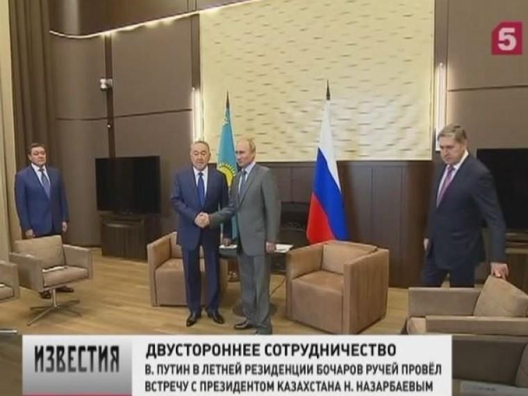 Владимир Путин влетней резиденции Бочаров ручей провёл встречу сНурсултаном Назарбаевым