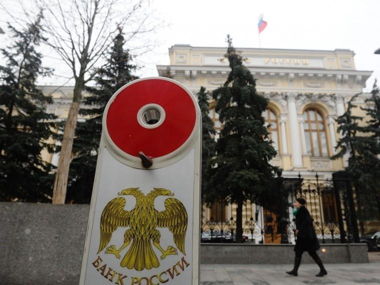 Центробанк отозвал лицензию «Уралсиба» настрахование поОСАГО