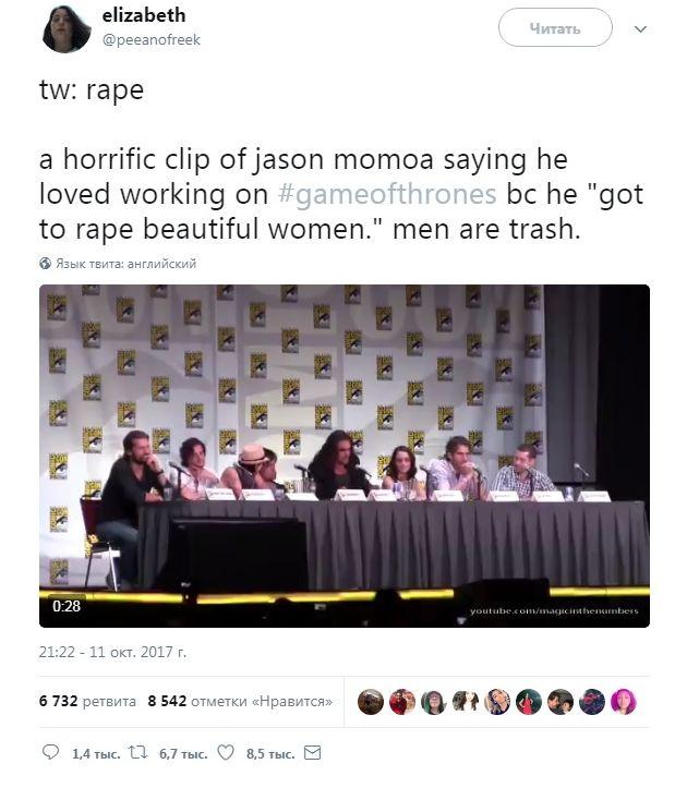 Артист из«Игры престолов» извинился засвою шутку про изнасилование