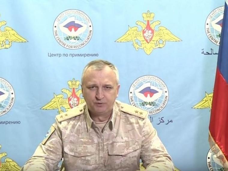 Российские военные продолжают мирную миссию вСирии