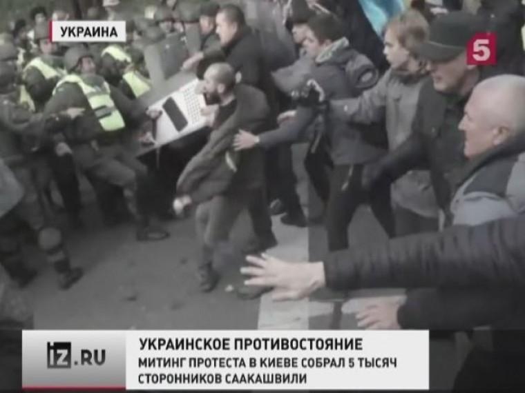 Митингующие вКиеве планируют заночевать устен Рады впалаточном городке