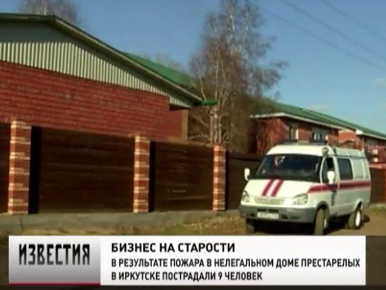 Вколледже Красноярска из-за пожара прошла массовая эвакуация
