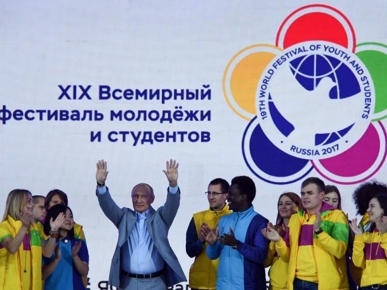 «Будущее это вы»— Владимир Путин подвел итоги Всемирного фестиваля молодежи истудентов вСочи