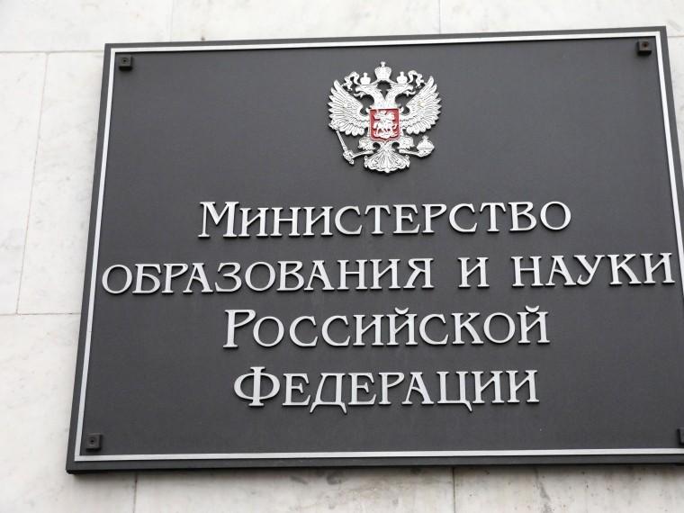 СМИ: Председатель экспертного совета ВАК написал заявление обуходе