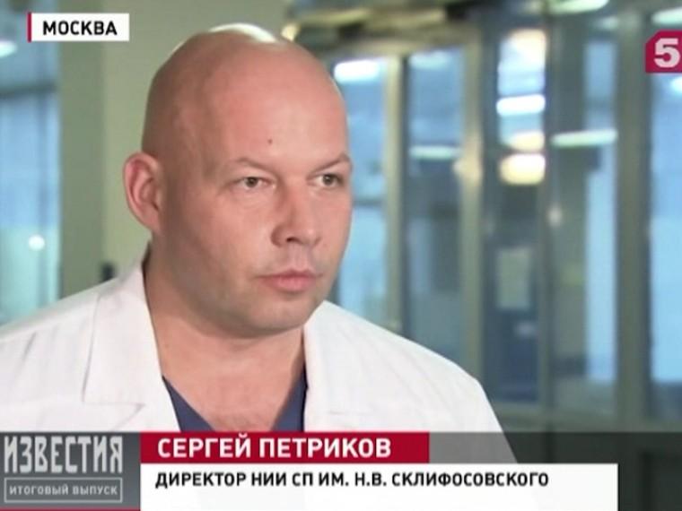 напавшему журналистку эха москвы татьяну фельгенгауэр назначена психиатрическая