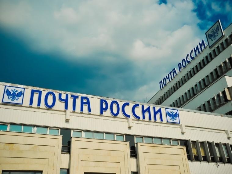 «Почта России» извинилась замедлительность перед Telegram