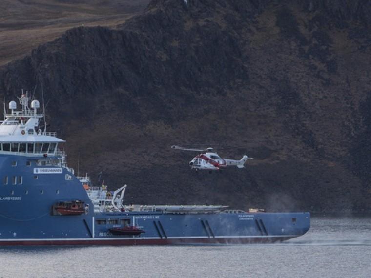 пропавший ми-8 искать помощью бесплитолного подводного аппарата