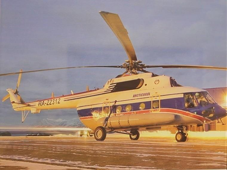 В«Конверс авиа» рассказали оквалификации экипажа рухнувшего вГренландское море Ми-8