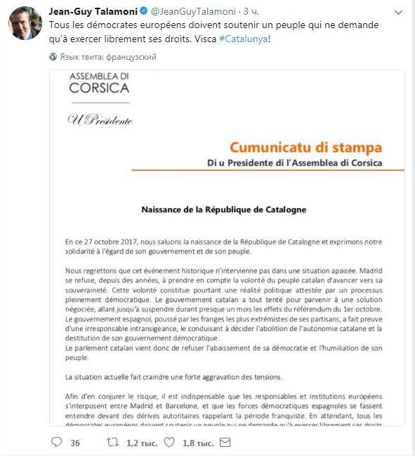 Корсика выразила солидарность собъявившей онезависимости Каталонией