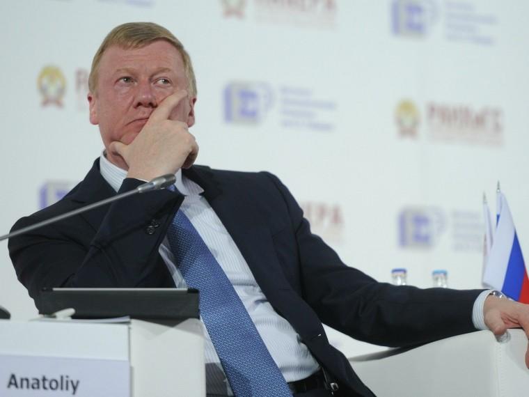 Эксперты раскритиковали Чубайса иего заявлениеобэнергетическом кризисе вРоссии