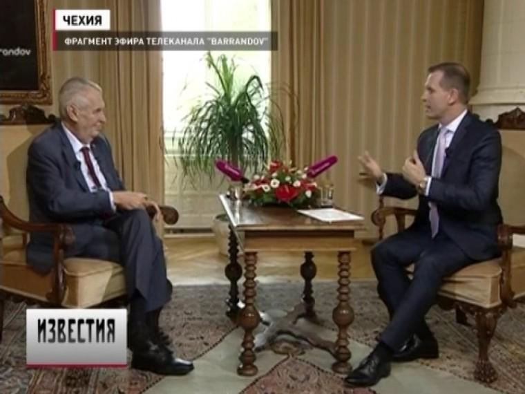 «Евросоюз совершил глупость, введя санкции вотношении России»— Земан