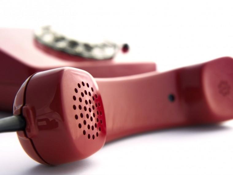 ВМоскве задержали телефонного «минёра»