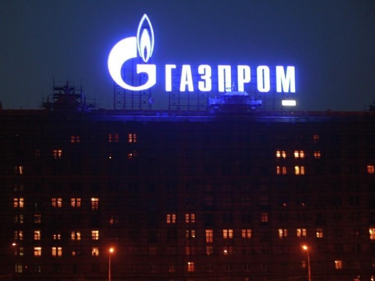 Сотрудника «Газпрома» жестоко избили арматурой вПетербурге