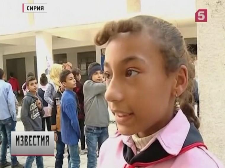 Российские военные привезли подарки для сирийских школьников