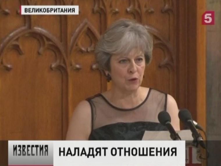 Великобритания ненамерена возвращаться кпротивостоянию времен Холодной войны сРоссией