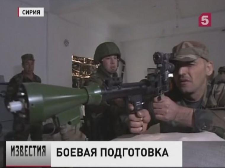 российская военная школа сирийских резервистов