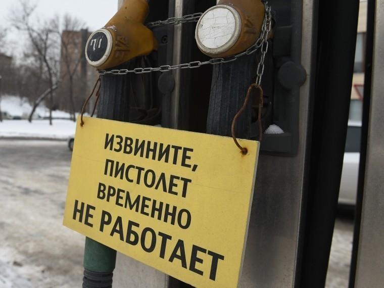 Эксперт объяснил резкое повышение цен набензин