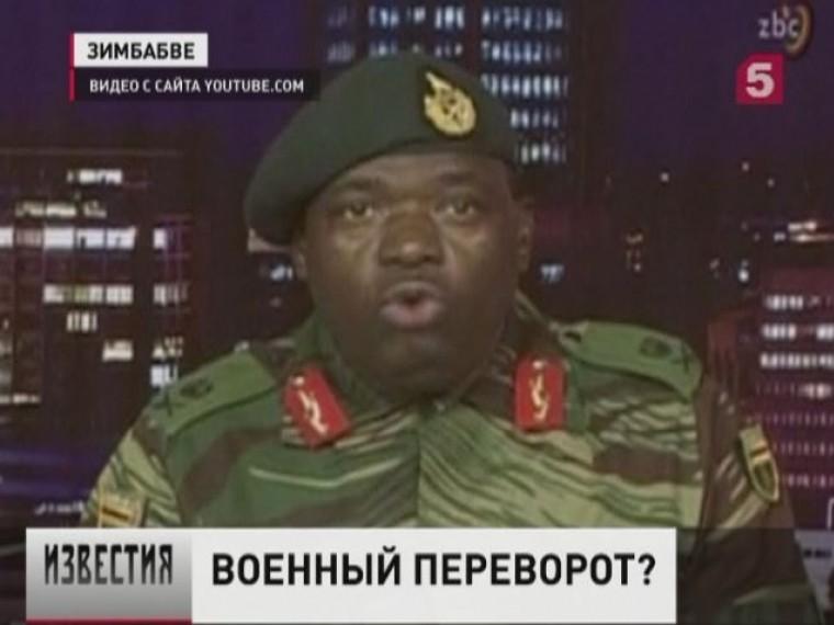 столицу зимбабве вошли танки добиваются мятежники