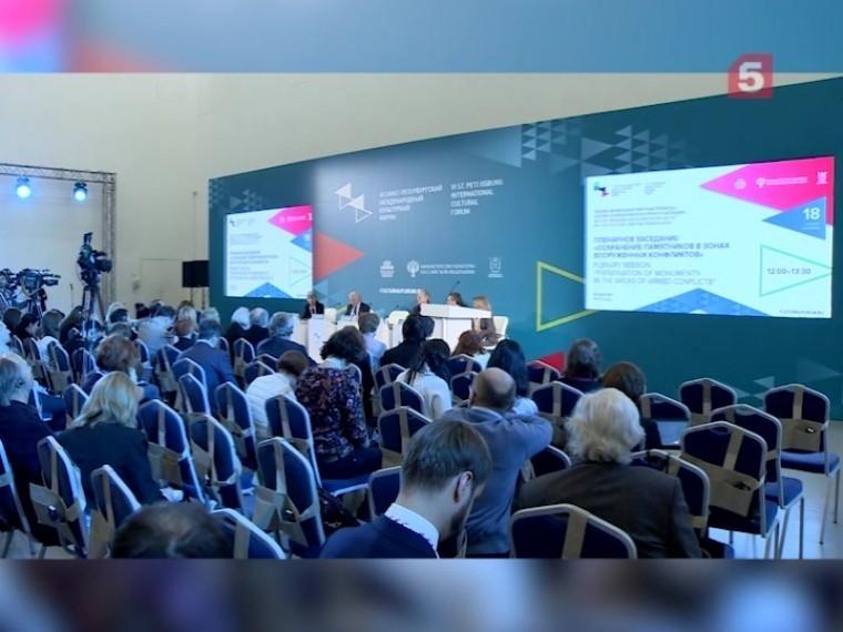 ВПетербурге завершился Международный культурный форум