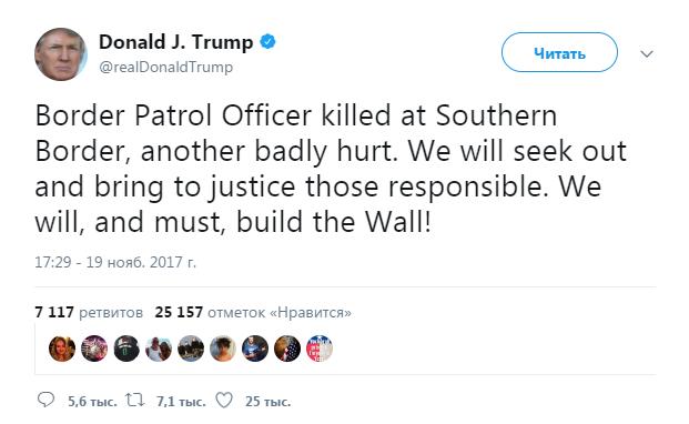 Трамп вспомнил остроительстве стены награнице сМексикой