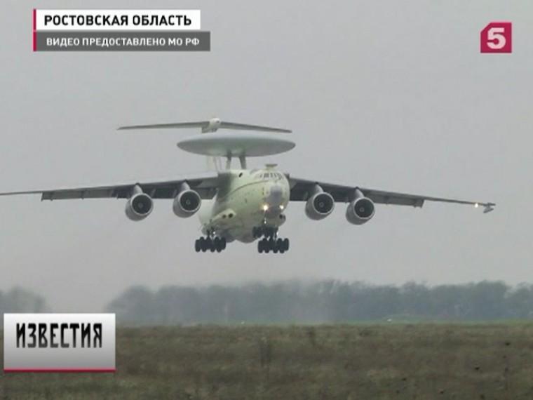 Минобороны приступило киспытаниям новейшего авиационного комплекса А-100