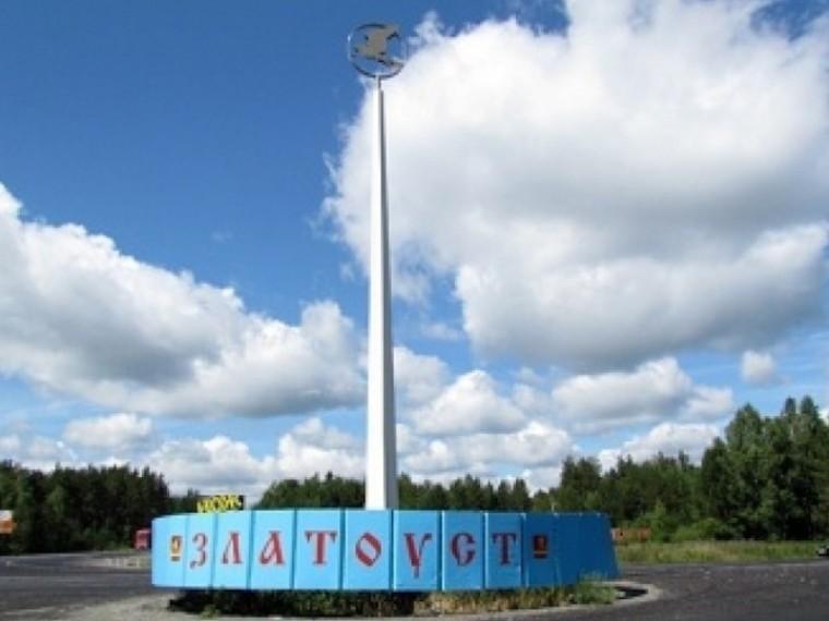 «Увезли прямо ссовещания!»— вЧелябинской области задержаны высокопоставленные чиновники