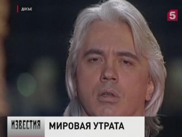 СДмитрием Хворостовским простятся 27ноября вКонцертном зале имени Чайковского