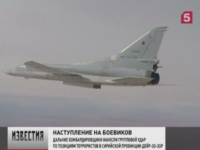 ВКС России продолжает наносить удары поостаткам боевиков навостоке Сирии