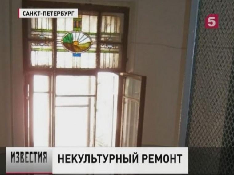 Капризные жители ветхого дома вПетербурге оказались нерады ремонту парадной