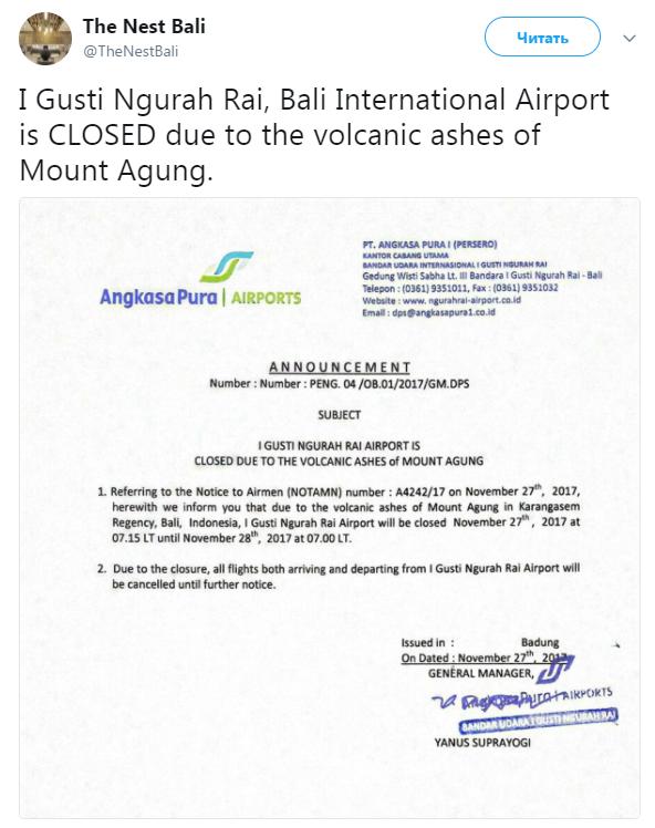 ВАвстралии отменены все рейсы наостров Бали