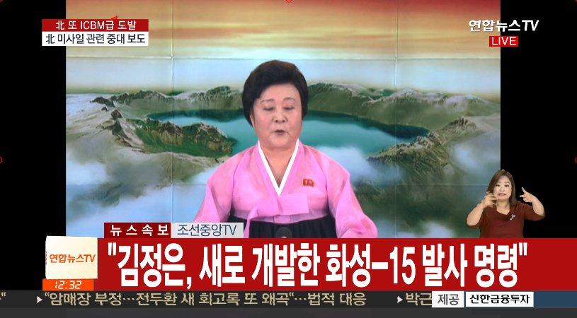 КНДР завершила создание полноценных ракетно-ядерных сил