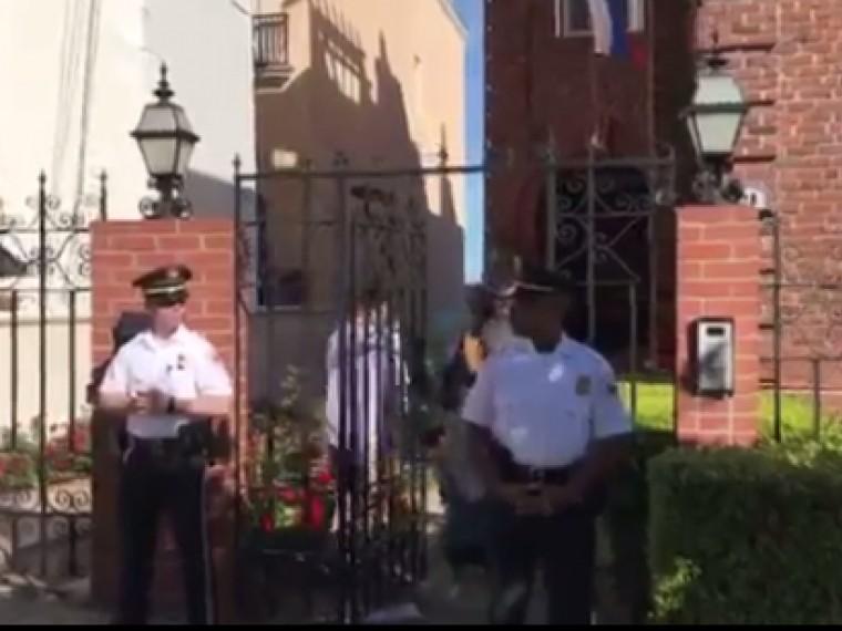 Посол РФвСША осмотрит здание генконсульства вСан-Франциско