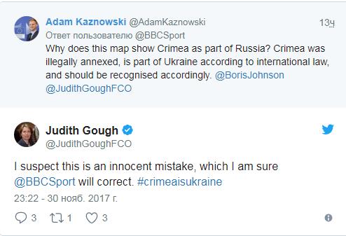 BBC удалил видео оЧемпионате мира с«российским» Крымом