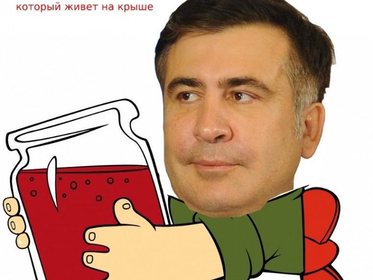«Саакашвили, который живет накрыше» превратили вмем