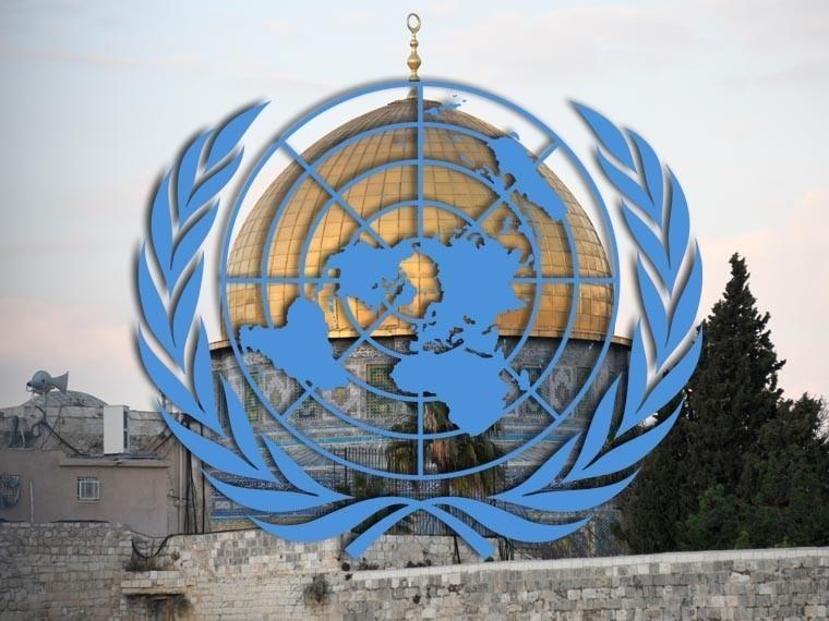 Страны запросили обэкстренной встрече Совбеза ООН поситуации сИерусалимом