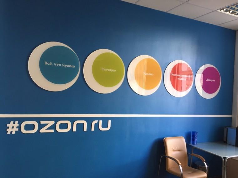Бывший гендиректор Яндекса возглавил Ozon.ru