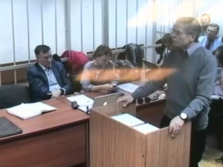 «Престарелый гладиатор»— полная запись последнего слова Улюкаева всуде