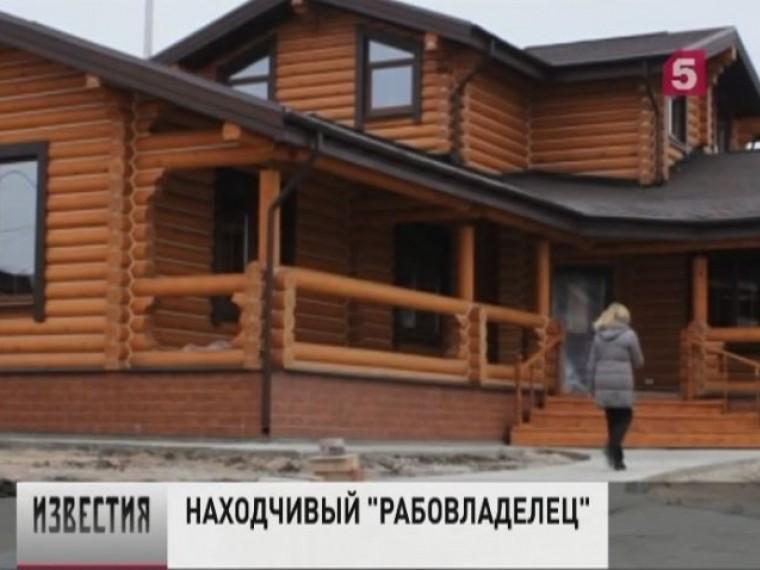 Глава самарского отделения «Почты России» заставил подчиненных построить частный коттедж