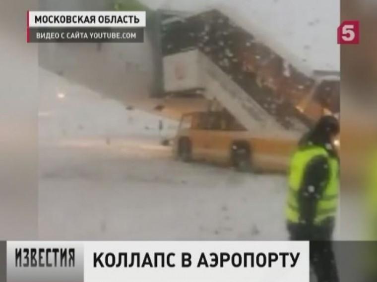 Роспотребнадзор проведёт внеплановую проверку ваэропортуШереметьево