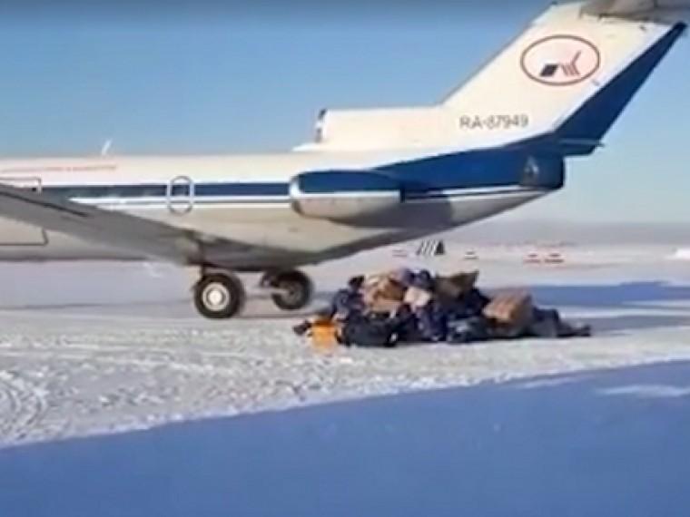 почта россии прокомментировала инцидент самолетом сдувшем летного поля