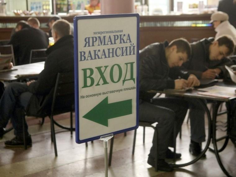 миллионов работников вышли тени рынке труда россии