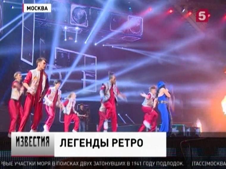 ВМоскве прошел вечер музыкальной ностальгии