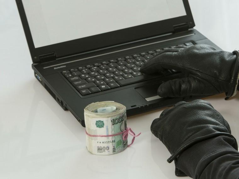 Русскоязычные хакеры украли десять миллионов долларов сразу унескольких мировых банков