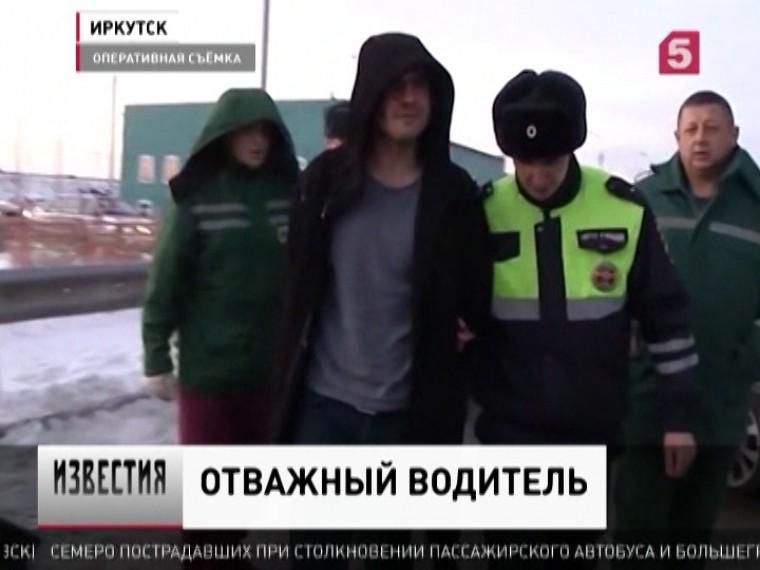 отважный пенсионер иркутска ценой собственного автомобиля задержал нарушителя