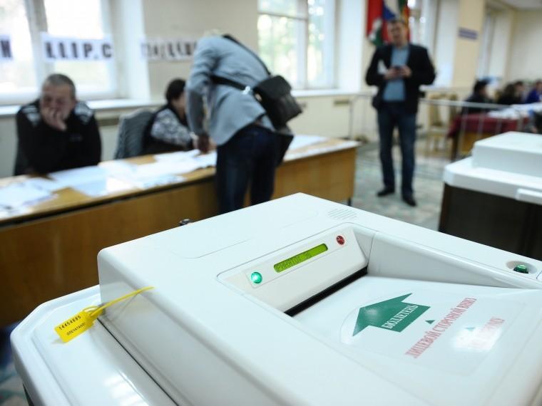 совет федерации намерен назначить выборы президента
